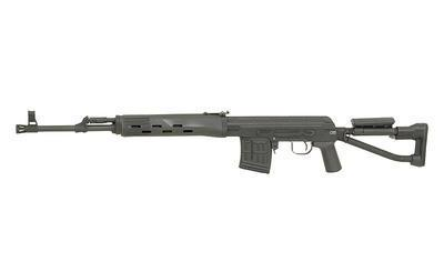 (CYMA) Airsoft sniper CM.057S - SVDs Full Metal